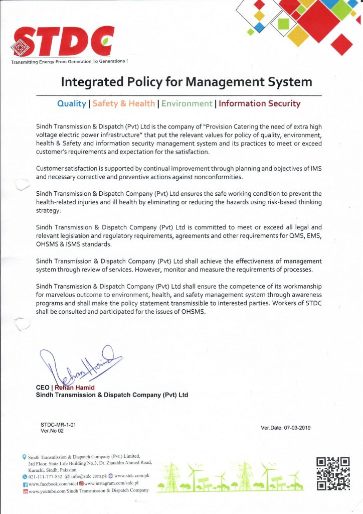 Integrated Policy for Management System
